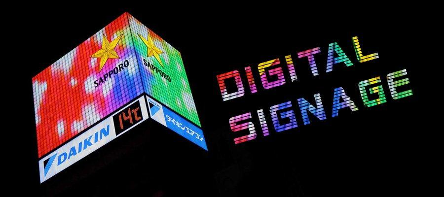 Qué es Digital Signage | MarTech Forum